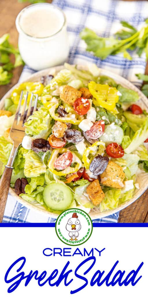 cremiger griechischer Salat