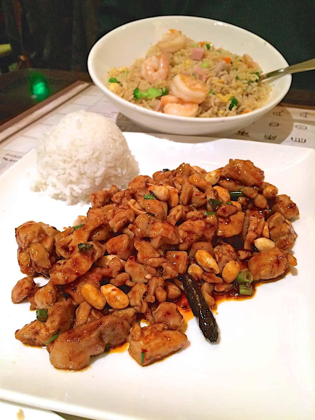 Kung Pao Chicken & Nine Dragons Fried Rice - Nine Dragons Restaurant - Epcot {Disney World}
