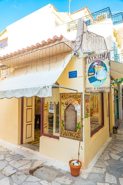 Patisserie Glykisma in Poros Greece