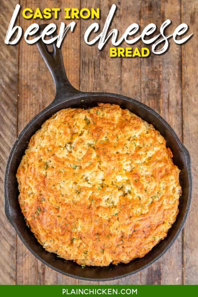 skillet of beer cheese bread