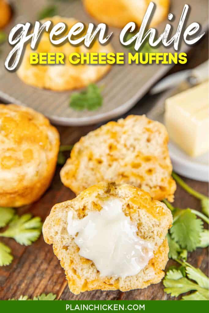 beer cheese muffins with butter